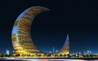 Crescent Moon Tower Design , Dubai , UAE