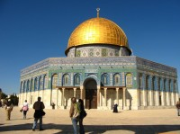 Al-Aqsa Mosque in Jerusalem, Palestine