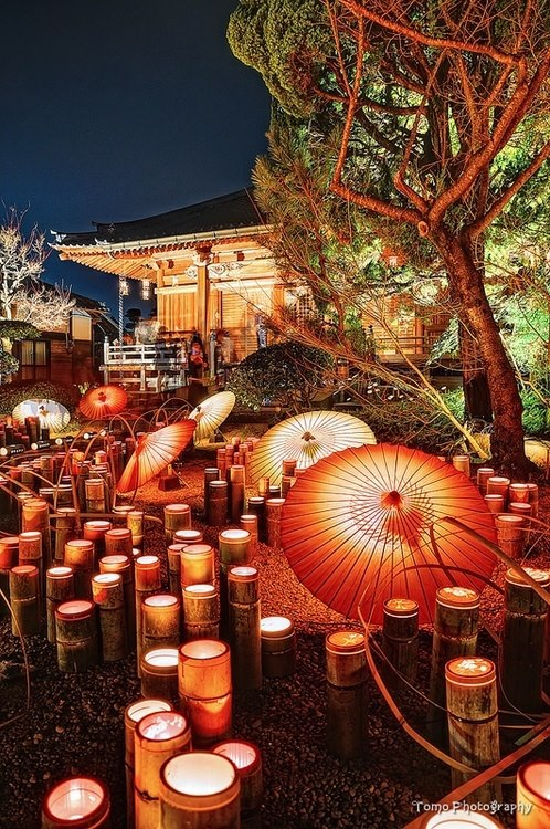 Lantern Festival at Yamaga City, Japan
