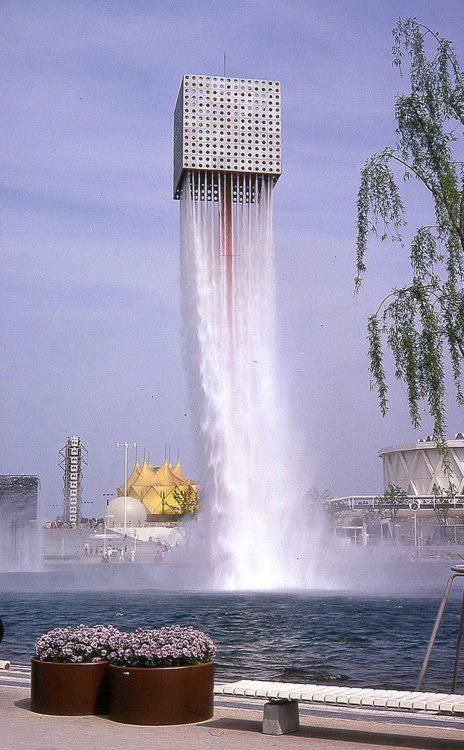 Flying Fountain by Isamu Noguchi, Japan
